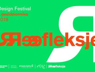 Łódź Design Festival 2018 - Refleksje